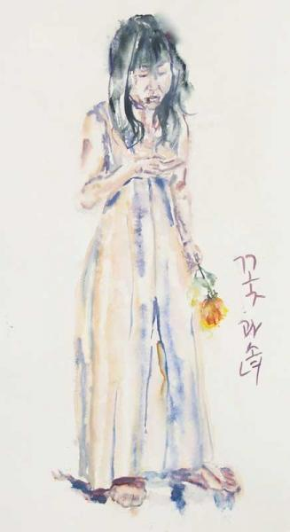"""Young Asian Girl with Flower"", painting in watercolour"